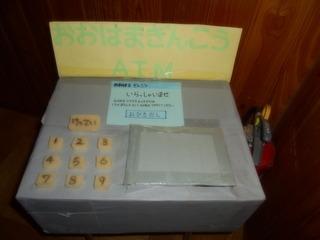 DSCN7869.JPG