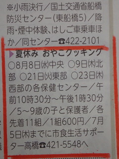P7040006.JPG